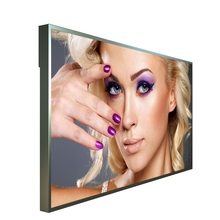 55inch high brightness 2500nits lcd display/lcd monitor with Semi-packed, sunlight readable