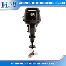 Japanses copy YAMABISI Boat Engine HY-F15 BMS Short Shaft 15hp 4 stroke Chinese Cheap Boat Motors