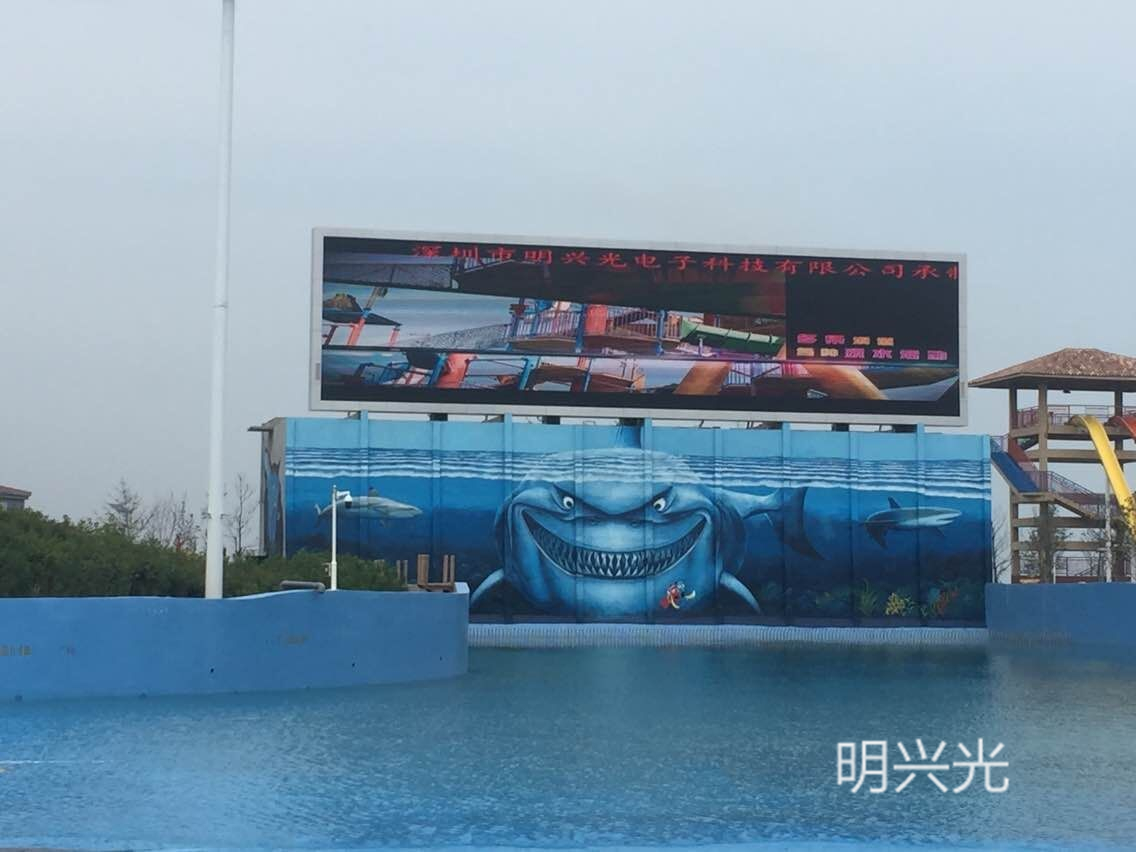 Front service outdoor full color P10 DIP LED display screen from China