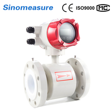 High accuray 4-20mA RS485 electromagnetic flowmeter transmitter converter with energy funtion