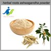herbal roots ashwagandha root extract top quality wholesale from china