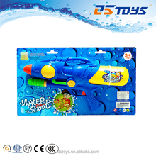 Powerful water gun with long shooting distance plastic toy guns