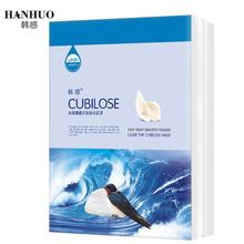 OEM/ODM Wholesale High Quality tender cubilose facial mask made in china