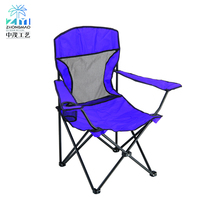 Latest technology folding beach outdoor chair height adjustable