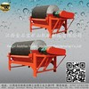 Hematite Iron Ore Magnetic Separator Machine