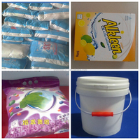 A grade washing powder making formula/Newest washing powder making formula