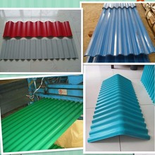 Building use bangladesh metal roofing sheet