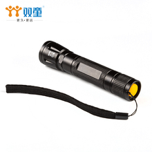 3.7V High Power XML2-T6 200m Self-defense Rechargeable Led Flashlight