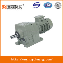 R67-Y71M4-0.37-184.07-M1-0 Steel Industry geared motor/ helical gearbox/ speed reducer