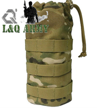 military Water Bottle Pouch MOLLE MultiCam