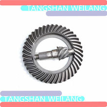 Custom precision metal fixed gear spur and helical gears starter drive gear for sale
