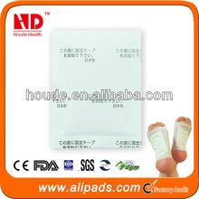 New Hot sale Japanese Medical Detox Foot Patch & Adhesive Sheets