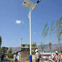 Energy Saving Outdoor 60w Solar Led