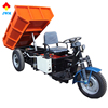 environmental battery powered tricycle/cargo used tricycle with wagon