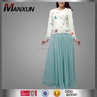 Buy Transend modern kain chiffon baju kurung in China on Alibaba.com