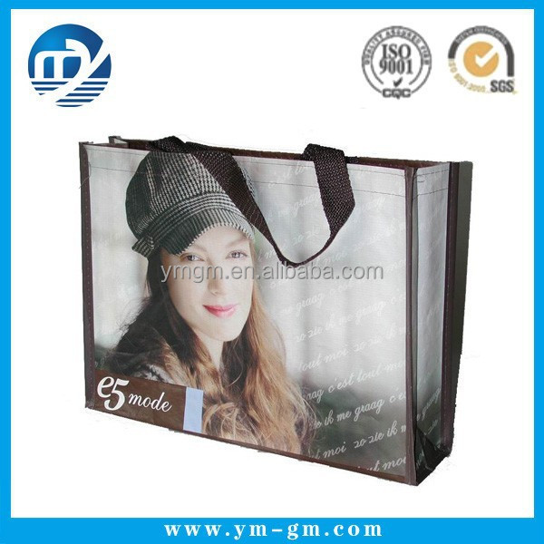 Factory supply cheap price full color printing bopp laminated pp woven bag