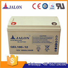 lead acid 12v 100ah dry cell battery