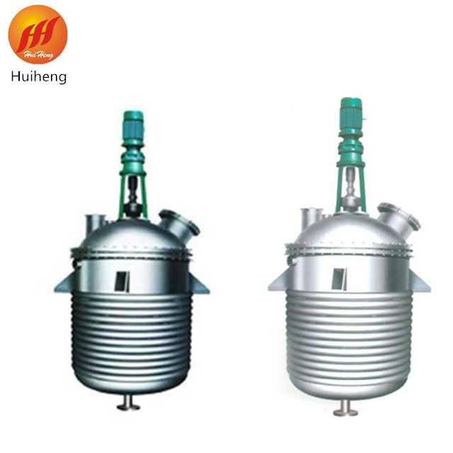 50-30000L Stainless steel autoclave hydrothermal reactor