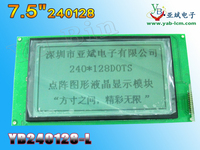The STN graphic display module and 240 * 128 LCD flat structure