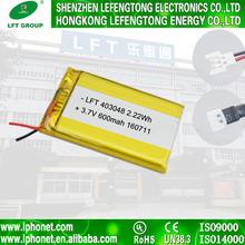 High quality soft pack li-polymer li ion battery 3.7v 600mah 403048