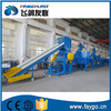 China supply good quality pet used plastic recycling machine