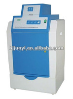 JY04S-3C Gel Document Imaging System