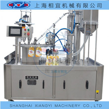 Shanghai Mini Pouch filling capping machine for small factory and store