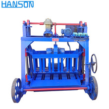 Qmj2-45 House Plans Portable Small Manual Egg Laying Concrete Cement Brick Block Making Machine