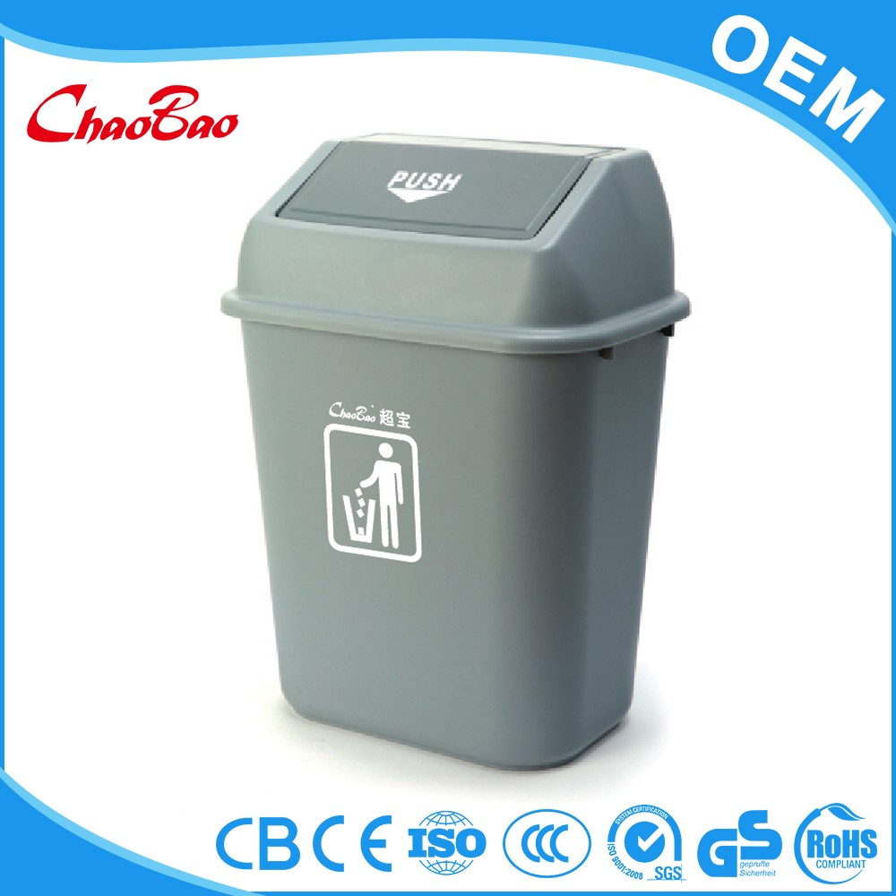 23L Turning cover office smart dustbin
