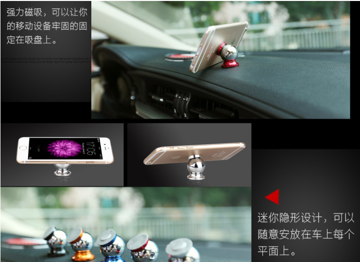 car cell phone holder smart phone stand bracket