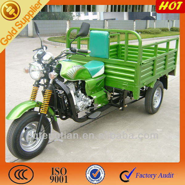 2015 New China Three Wheel ATV Tricycle
