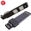 Flying guangdong solar integrated street lamp