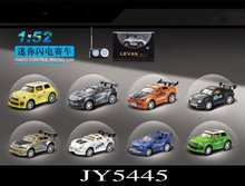 JY5445-- A 1:52 5ch rc racing car (with light)