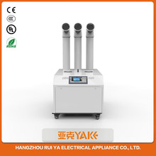 Professional manufacturer Commercial Warehouse ultrasonic industrial humidifier
