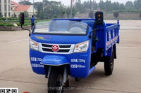 WAW (Wuzheng) motorcycle and cargo tricycle for sale with next-door services