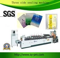 SJ-50 High Speed Automatic Roll changing Plastic Pe zip bag film blowing machine