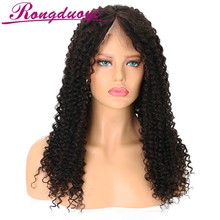 New hair style permanent hair color deep curly Brazilian virgin hair Lace front wig