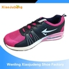 /product-detail/white-black-soft-sole-gym-shoes-simple-shoes-for-men-women-60307199743.html