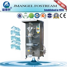 Good Quality Products Automatic Water Sachet Packing Machine Price India