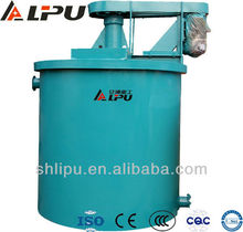 Cement manufacturing machine tank agitator at trade shows