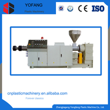 high output single screw plastic sheet extruder machine with low price