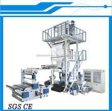 Three Layer Blown Film Machine, Film Blow Molding Machine, Agriculture Blowing Film Machine