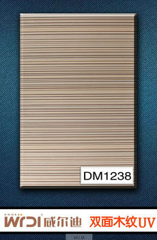 50% discount New double side wood grain mdf board manufacturer DM1238