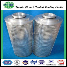 [Particularly recommended] WU series leemin WU-100*80 LH hydraulic filter [hot]