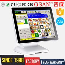 GSAN Factory All in one Touch POS System Complete POS Terminal Cash Register with Accessories
