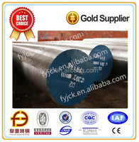 Tool steel D2 1.2379 hardened steel round bar