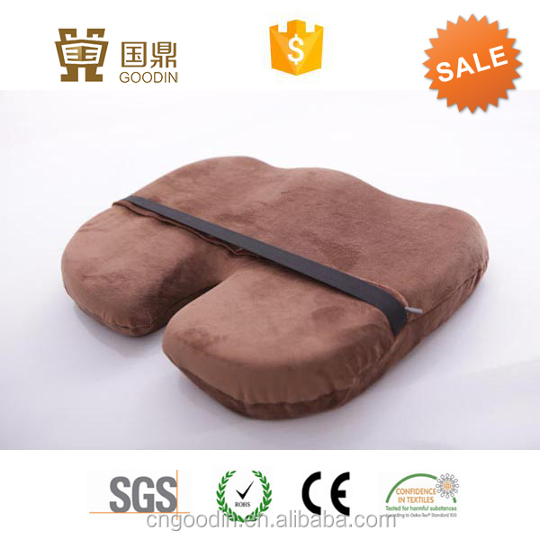GOOD QUALITY COCCYX BOTTOM CUSHION CHAIR CUSHION CUSHION COVER FABRIC