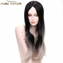 Fashion Style Ombre Black and Grey Color Long Straight Synthetic Hair Wigs for Women