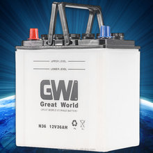 12v NS40L(N36)--NS60L hybrid electric car battery for dry charger battery