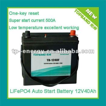 auto start battery 12V40Ah with lifepo4 material